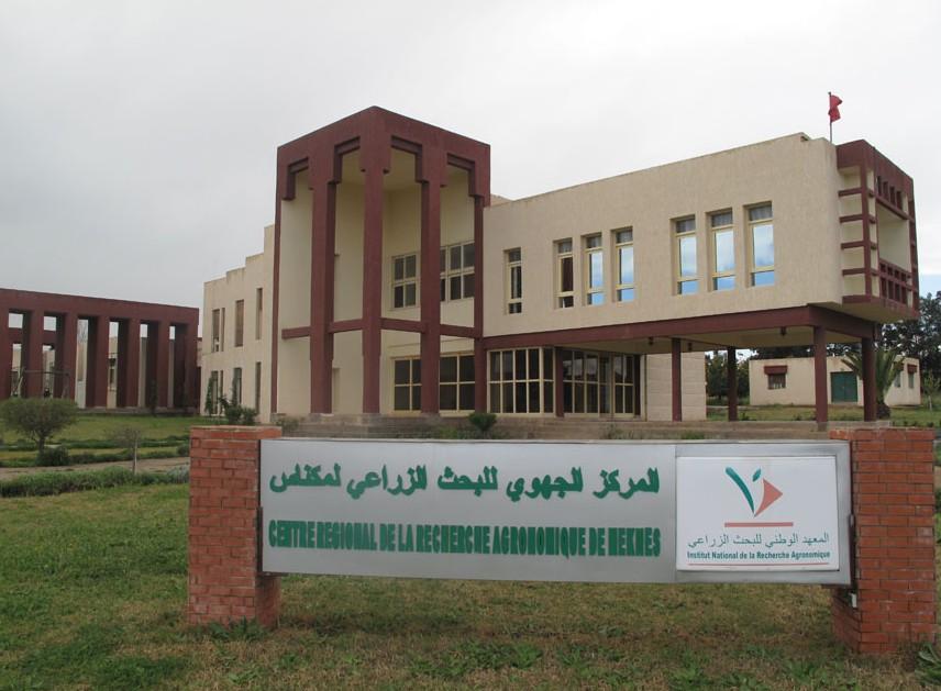 مقر المركز الجهوي للبحث الزراعي لمكناس