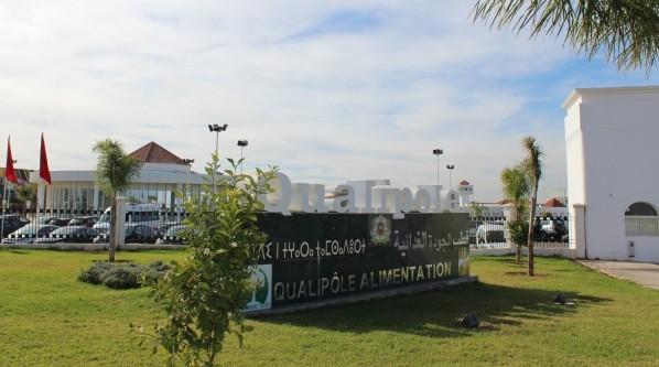 Entrée du Qualipole Alimentation de de Meknès
