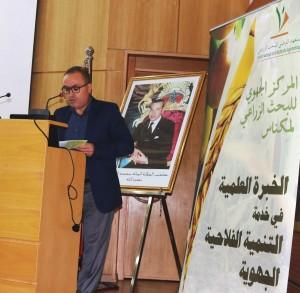 Dr Abderrahim Bentaïbi, Chef du CRRA Meknès, donnant l'ouvreture du séminaire