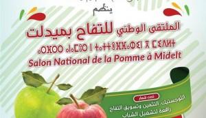 affiche_pommes-572x330